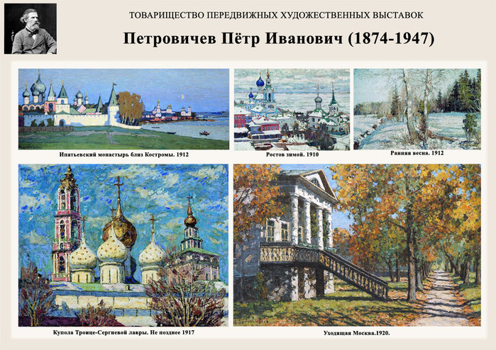 5107871_Petrovichev2 (700x494, 156Kb)