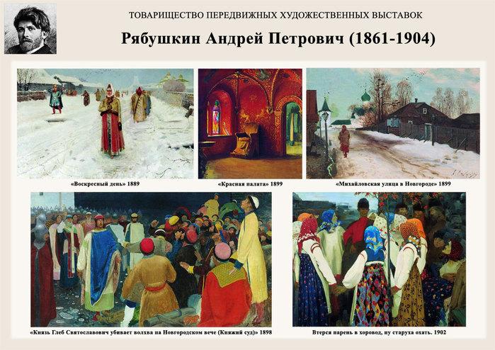 5107871_Ryabyshkin1 (700x494, 123Kb)