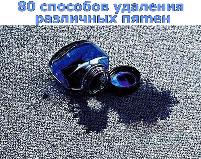 image (36) (700x555, 225Kb)