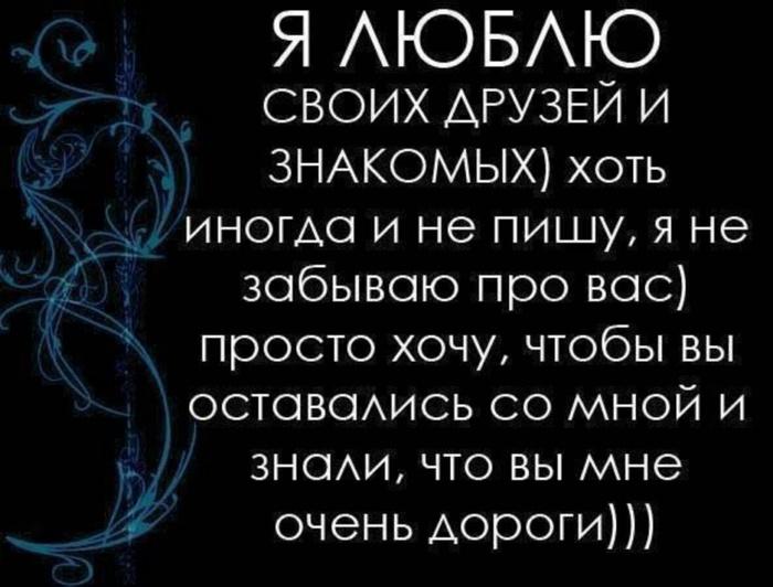 b_img107 (700x532, 99Kb)