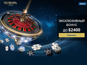 europa-casino (300x225, 23Kb)