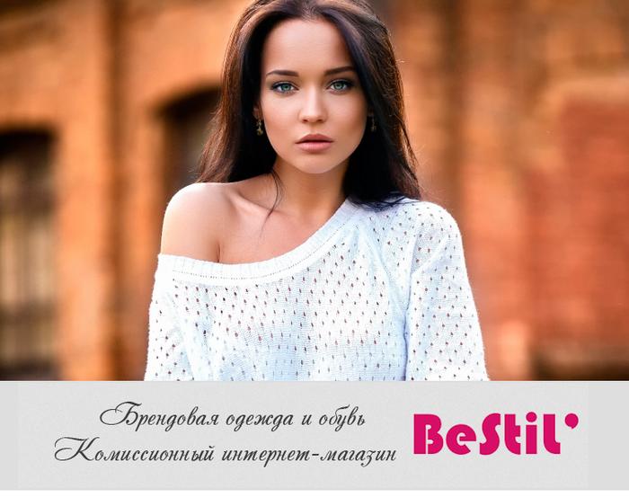 2749438_Jenskie_kofti_k_internet_magazine_Bestil (700x553, 482Kb)