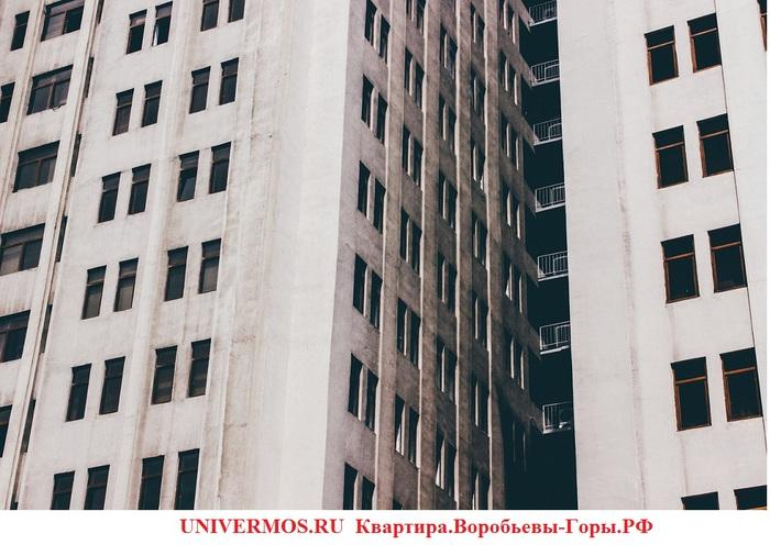 Квартиры Недвижимость Фото с сайта UNIVERMOS.RU  Квартира.Воробьевы-Горы.РФ/5957278_flats030616 (700x506, 125Kb)