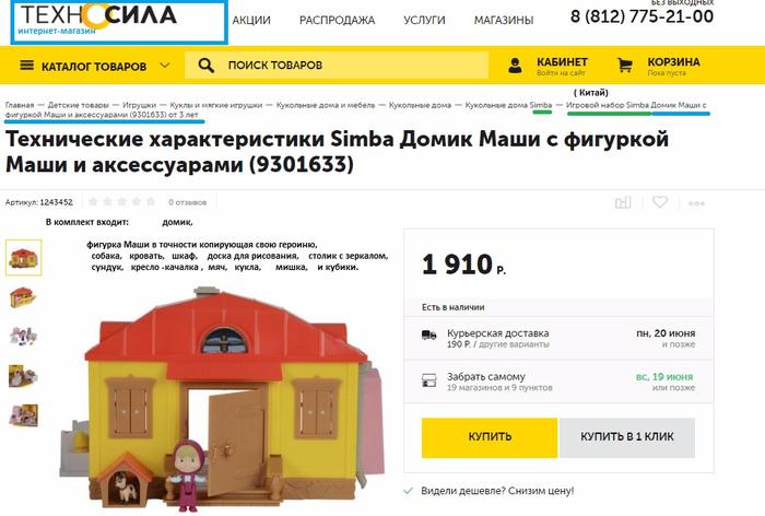 домик с машей (700x472, 267Kb)