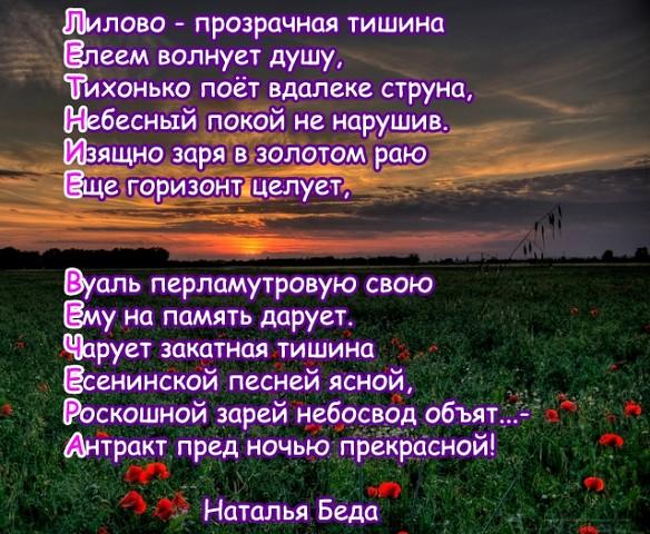 image ЛЕТН�