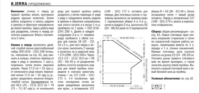 Fiksavimas.PNG2 (700x329, 107Kb)