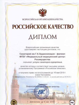 4945204_Diplom_RK (335x448, 24Kb)