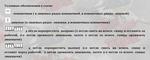 Превью 2557 (604x242, 220Kb)
