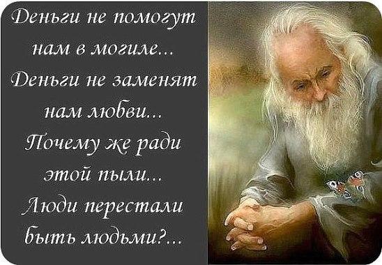 124835134_image__2_ (548x380, 58Kb)