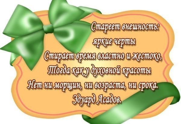127751460_127416954_250 (600x412, 64Kb)