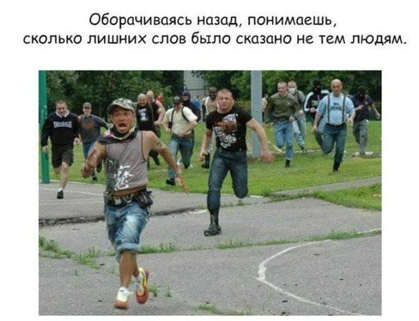 00probejka (604x462, 68Kb)