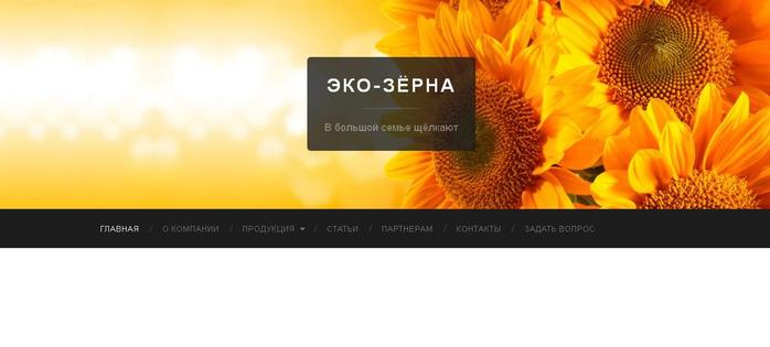 semechki_01251321721 (700x315, 157Kb)
