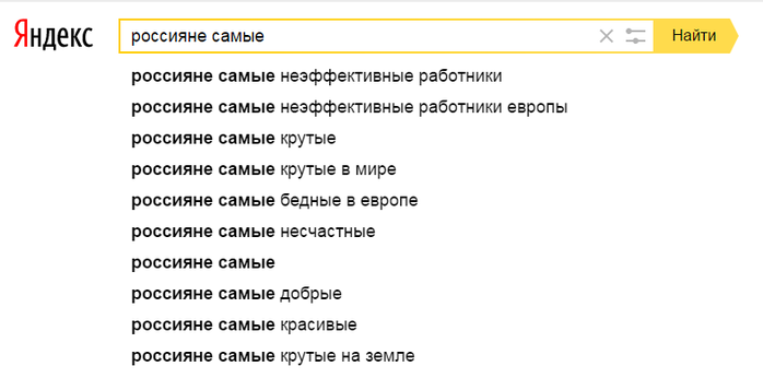 росс (700x346, 72Kb)