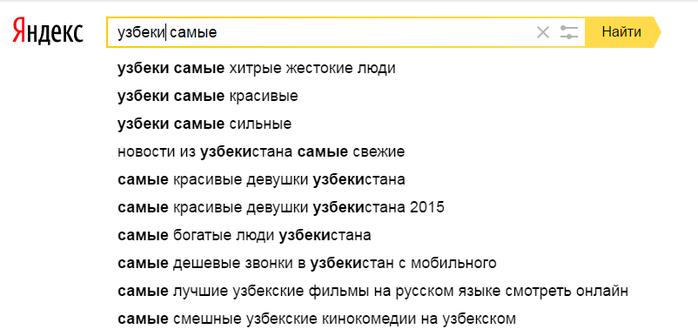 узбеки (700x336, 84Kb)