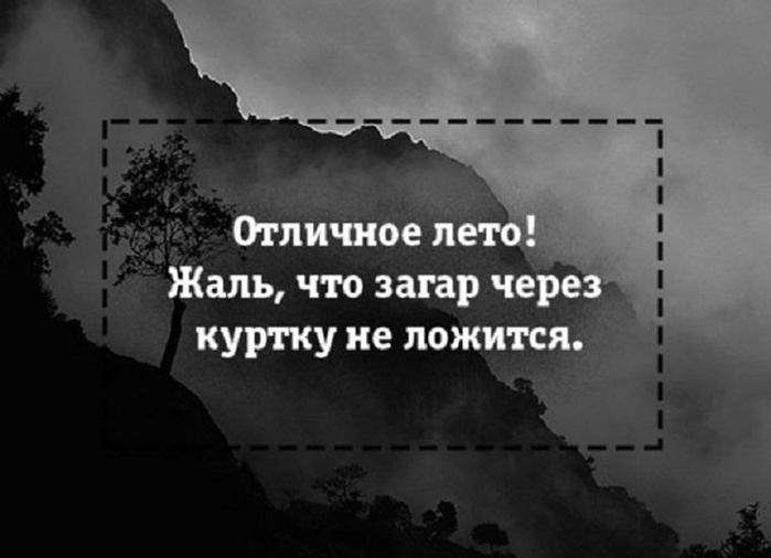 3821971_leto20160608174101 (700x506, 31Kb)