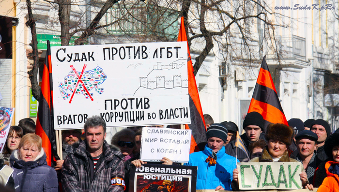 protest_bakatash (700x397, 453Kb)