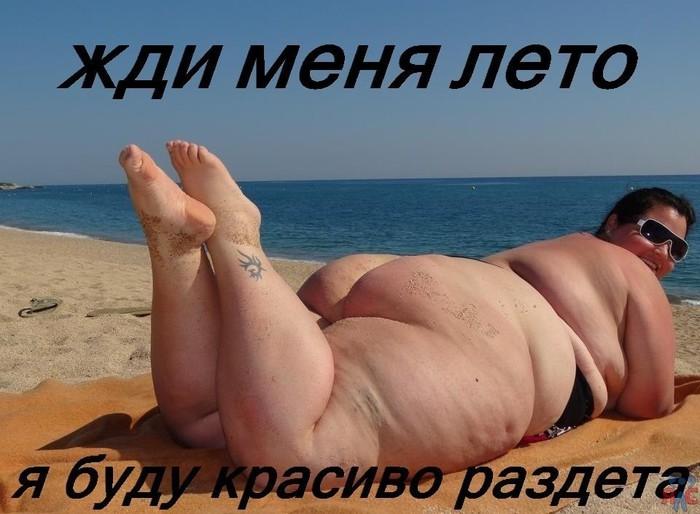 Тётки с толстым задом 4 фотография