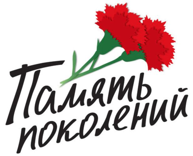 3517075_1434465618_krasnayagvozdika (617x500, 65Kb)