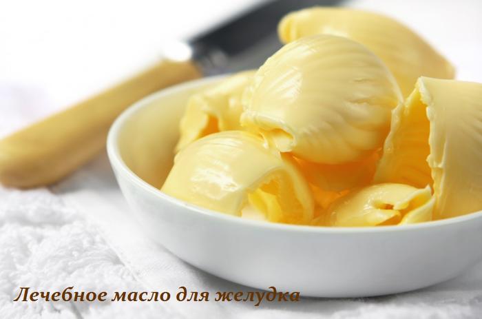 2749438_Lechebnoe_maslo_dlya_jelydka (700x463, 273Kb)