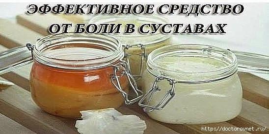 5239983__26_ (548x274, 108Kb)