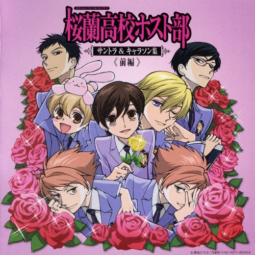 1466447310_Ouran_High_School_Host_Club_199021357_2e80127bd3 (500x500, 171Kb)