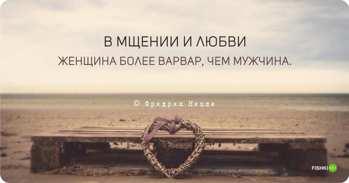 Цитаты о всепобеждающей любви