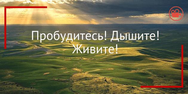 puteshestvie-s-gayey-01 (630x315, 91Kb)
