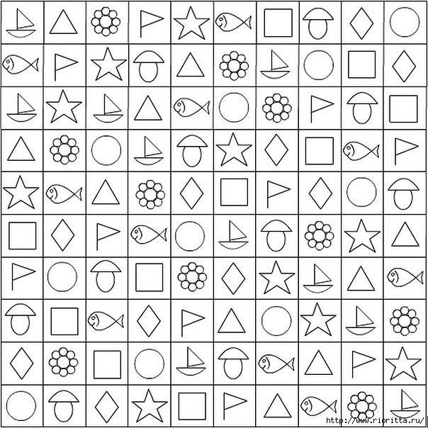 СЊ (604x604, 222Kb)