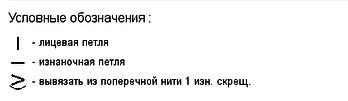6009459_p_13461 (348x101, 9Kb)