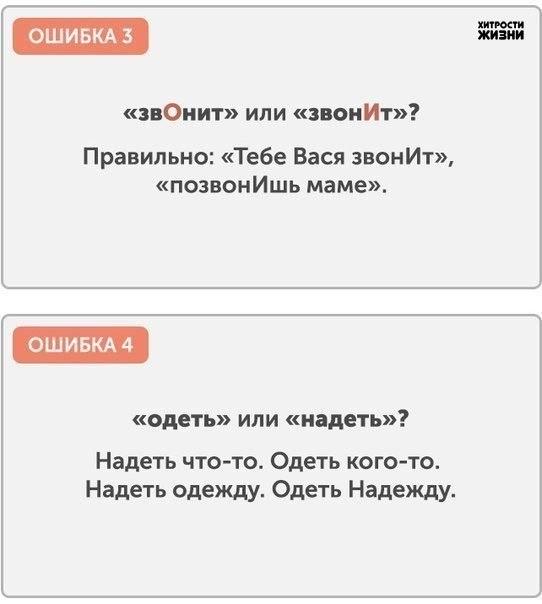 Как правильно писать сделала или сделала - Esremont.ru