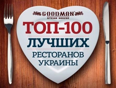 5684778_TOP_100 (444x336, 44Kb)