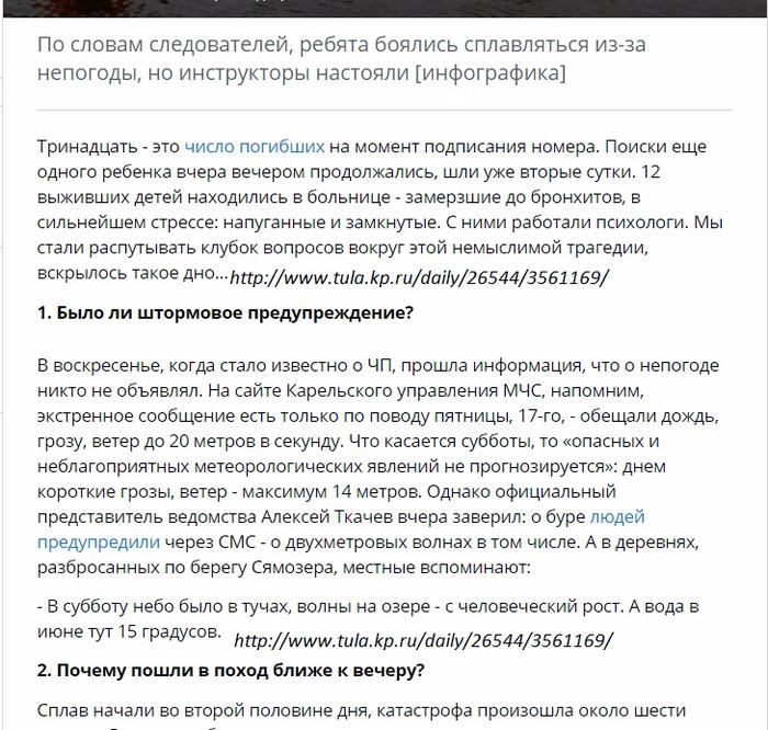 комсомольская правда (700x666, 523Kb)