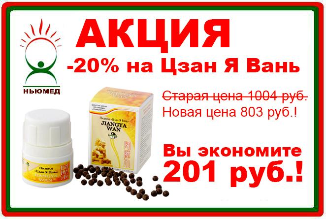 3501548_czanyavan (662x445, 265Kb)