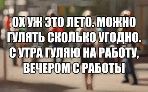 3085196_1466143502_anekdoty (500x310, 42Kb)