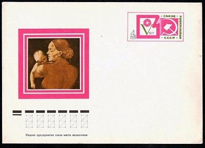 ������� ����  �������� ������� 1977� (400x288, 35Kb)