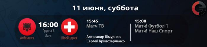 I3ckQT (700x159, 96Kb)