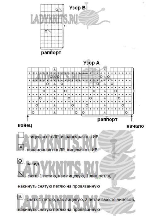 Fiksavimas.PNG1 (543x700, 222Kb)