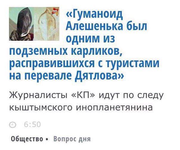 00JurnalistOpasnayaProfessiya (604x504, 48Kb)