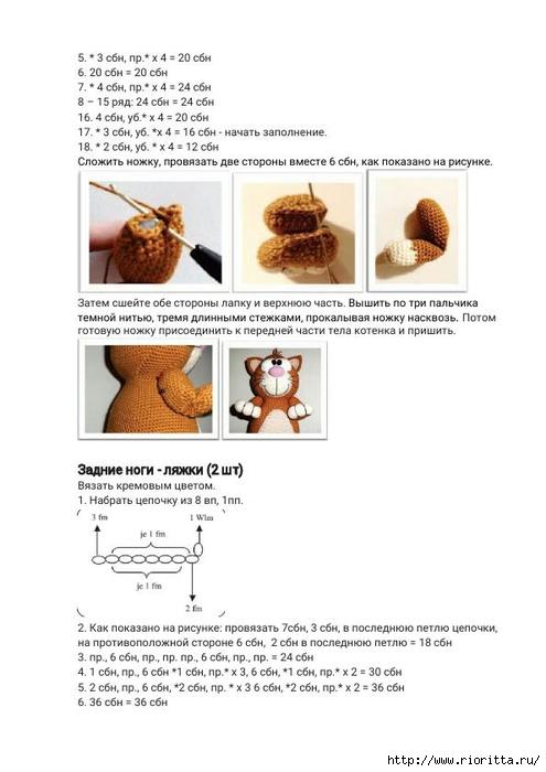 Р±Р± (6) (495x700, 144Kb)