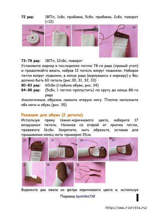 СЂСЂ (10) (494x700, 202Kb)