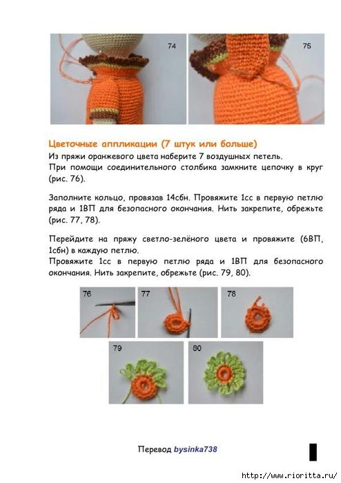 СЂСЂ (18) (494x700, 159Kb)