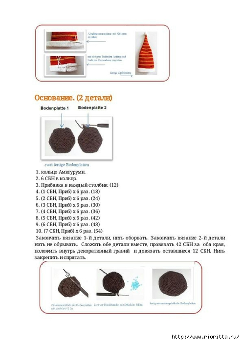 СЂРїСЂ (6) (495x700, 127Kb)