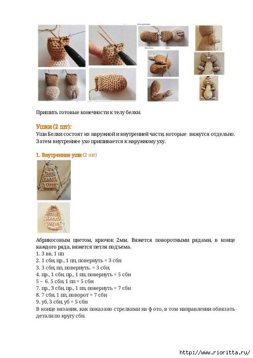 СЂРїСЂ (18) (495x700, 127Kb)