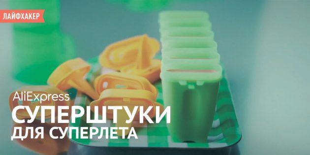 SUPERSHTUKI-2_1466594223-630x315 (1) (630x315, 130Kb)
