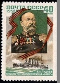 51.1.1.05 Командир крейсера Варяг Руднев (125x171, 31Kb)