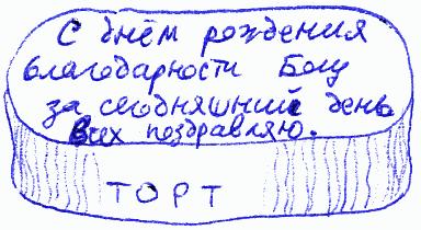 4968094_008139 (384x210, 11Kb)