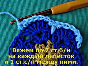chekhol-na-taburet-kryuchkom-39-300x225 (300x225, 117Kb)