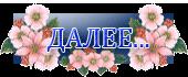 5369832_0_7fb22_201aa899_M (170x70, 20Kb)