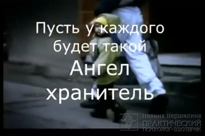 5681176_Pyst_y_kajdogo_cheloveka_bydet_takoi_AngelHranitel (700x465, 65Kb)