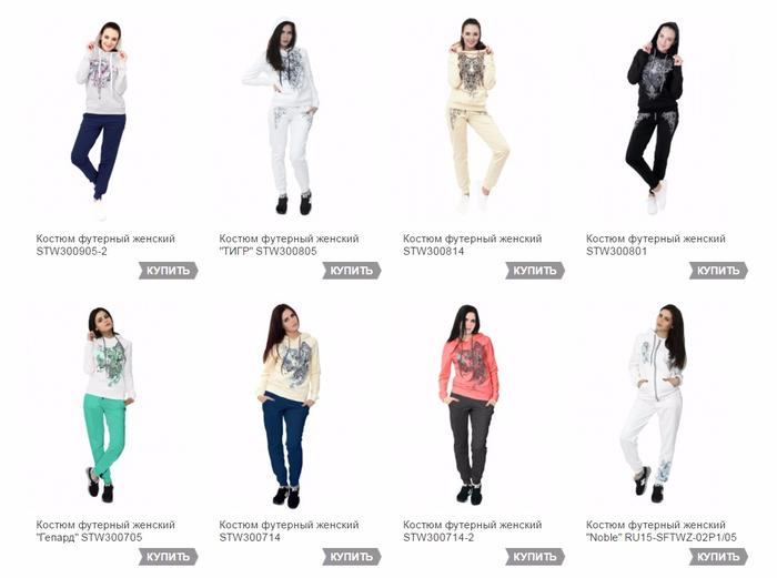 спортивная женская одежда RUNIKA 1 (700x521, 214Kb)